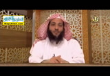 مواقيت الاحرام ( 26/8/2017 ) فقهيات الحج