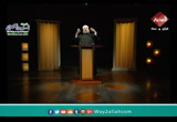 أخطرمجرم(28/8/2017)عمائمالسوء