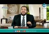 الإخلاص2(27/8/2017)معالله