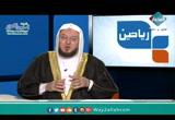 أولادنافيأعناقناأمانة(27/8/2017)رياحين