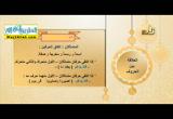 العلاقةبينالحروف-ادغامالمتماثلين(30/8/2017)الميسرفىالتلاوة