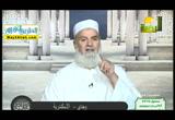 فتاوىالرحمه(30/8/2017)