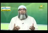 غزوة بدر 1 ( 15/9/2017) تاريخ الاسلام
