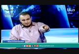بنو أمية وآل البيت ج3 (29/8/2017) ستوديو صفا