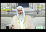 فتاوى الرحمه ( 20/9/2017 )