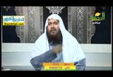 معية الله2 ( 18/9/2017 ) فقه التعامل مع الله