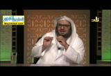 قالالنبى-صلىاللهعليهوسلم-''انالدينيسر...''-المحاضرةالثالثة(23/9/2017)الحديث