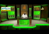 قالالنبى-صلىاللهعليهوسلم-''البرحسنالخلق...''-المحاضرةالرابع(26/9/2017)الحديث