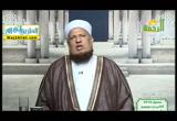 فتاوىالرحمه(28/9/2017)