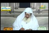 فتاوى الرحمه ( 3/10/2017 )