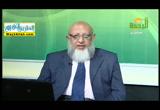 الاعلان بالفاحشه وامراض العصر ( 6/10/2017 ) البرهان فى اعجاز القران