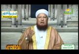فتاوىالرحمه(5/10/2017)