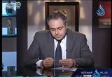 إستشارات المشاهدين( 28/9/2017)الأقلية العظمى