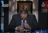 المربي4(25/9/2017)الأقليةالعظمى