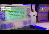 الدرس السادس_ التعريف بحقيقة الكفر بالدين الاسلامى ( 4/10/2017 ) العقيدة