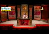 الدرسالثامن-الإجارة2(3/10/2017)الفقه
