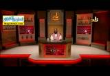 الدرسالتاسع-شروطعقدالإجارة(5/10/2017)الفقه