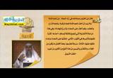 الدرسالسادس-هدىالنبىفىالطعام(4/10/2017)السيرة