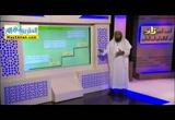 الدرس الخامس_ التعريف بحقيقةالدين الاسلامى ( 2/10/2017 ) العقيدة