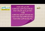 التوابع-المحاضرةالخامسة(2/10/2017)اللغةالعربيه