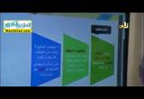 التوكيد-المحاضرةالثامنة(11/10/2017)اللغةالعربيه