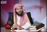 (10) الجماع في رمضان (فقه الصيام)