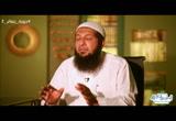 النبى صلى الله عليه وسلم حاكم دولة الاسلام مع د. عبد الرحمن الصاوي  دورة بصائر 3