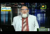 الاعلانبالفاحشهوامراضالعصرج2(13/10/2017)البرهانفىاعجازالقران