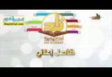 العطف-المحاضرةالتاسع(16/10/2017)اللغةالعربيه