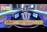 اذكارالسجودفىالصلاة(17/10/2017)مجالسالاحكام