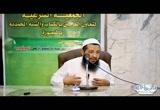 ''آيةالكرسي3''سلسلةأذكارالصباح-د.عبدالرحمنالصاوي4-11-2017