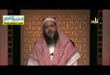 الدرسالخامسعشر-رباالفضل(19/10/2017)الفقه