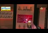 أصولتحريمالمعاملات(26/10/2017)الفقه-أكاديميةزاد