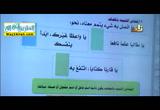 النداء2 - المحاضرة الخامسة عشر ( 6/11/2017 ) اللغة العربيه