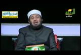 اسم الله الكريم الأكرم ج2( 3/11/2017)ولله الاسماء الحسنى