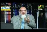 قوة_الخالق_ وضعف_الخلائق ج2 ( 3/11/2017)البرهان في إعجاز القرآن