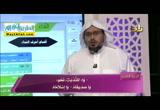 أسلوبالنداء(2/11/2017)اللغةالعربية-أكاديمةزاد