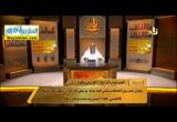 نماذج من ضحكه عليه الصلاة والسلام مع أصحابه( 2/11/2017)السيرة