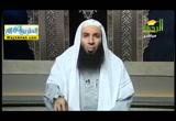 اقوام يحبهم الله - الإحسان 26 ( 2/11/2017 ) يحبهم ويحبونه