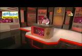 أحكامالربا(21/10/2017)الفقه-أكاديميةزاد