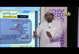 البدل ( 23/10/2017) اللغة العربية-أكاديمية زاد