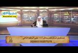 الصلاةأولالوقت(24/10/2017)مجالسالأحكام
