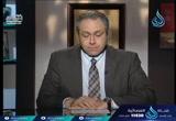 شفرة السلوك ( 9/11/2017) الأقلية العظمى