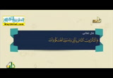 الجودوالكرم(10/11/2017)الاخلاقفىالاسلام