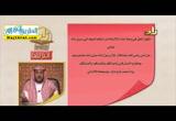 المحاضرةالسادسهعشر_المراء(9/11/2017)التربيه
