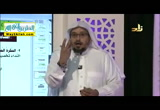 اقسام المنادى - المحاضرة السادسة عشر ( 8/11/2017 ) اللغة العربيه