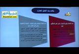 اعرابالفعلالمضارع-المحاضرةالسابعةعشر(13/11/2017)اللغةالعربيه