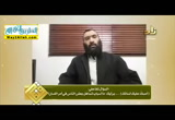 حفظ اللسان ( 8/11/2017 ) قيمنا