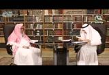 الدرس2(آدابالمشيإلىالصلاة-البناءالعلمي)