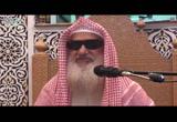 ( 13)شرح حديث جبريل عليه السلام- خطبة الجمعة